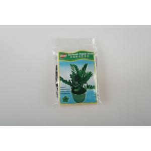 http://sinflora.com/img/p/3-42-thickbox.jpg